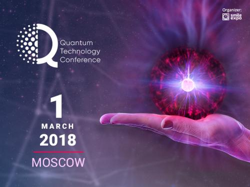 Quantum Technology Conference 2018 Moscow